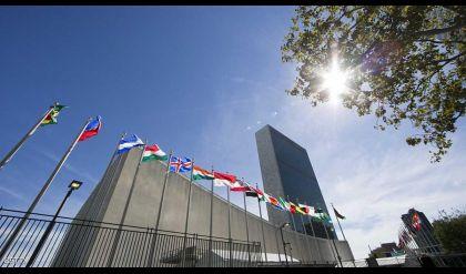 50 دولة توقع معاهدة حظر النووي الرمزية