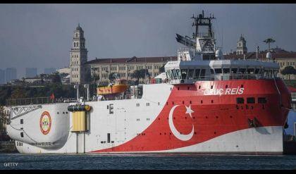 تركيا ترسل سفينة من أجل