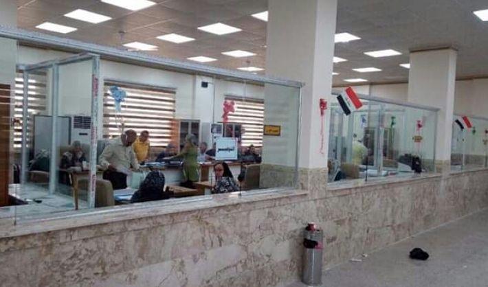 إعادة افتتاح المصرف العقاري في أيسر الموصل