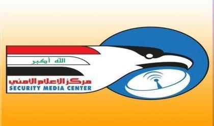 الاعلام الامني ينفي انفجار عبوتين ناسفتين والعثور على جثث للشرطة جنوب غربي الموصل