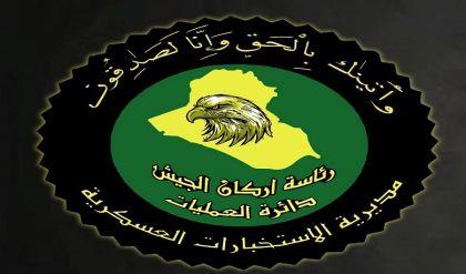 اعتقال مسؤول تكوين خلايا داعش وتفخيخ العجلات غربي نينوى