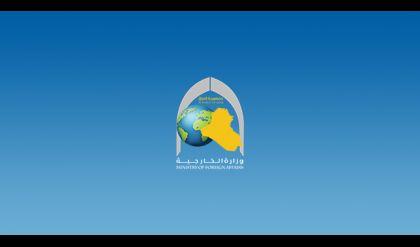 الخارجية العراقية تعزي روسيا بمقتل واصابة مدنيين بتحطم طائرة