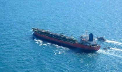 إيران تسمح لطاقم الناقلة الكورية الجنوبية المحتجزة بالمغادرة