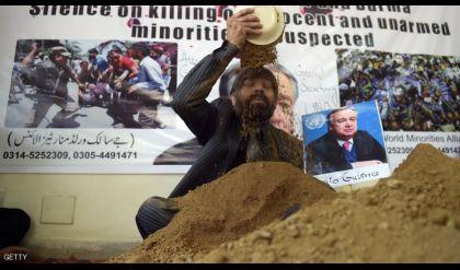 احتجاج بالتراب على سياسة الأمم المتحدة