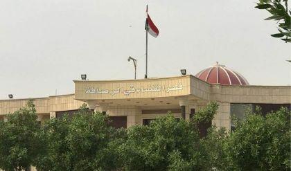 القضاء العراقي يقرر إعدام مدانين بمجزرة سبايكر