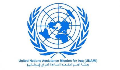 بالوثيقة.. الامم المتحدة تعلق على تكليف علاوي برئاسة الوزراء