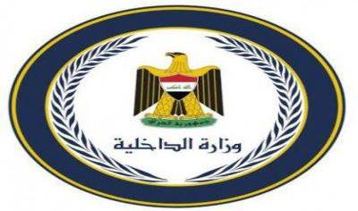 الداخلية تعلن اعتقال 24 مطلوبا في نينوى