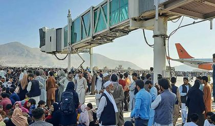 استئناف حركة الملاحة في مطار كابول