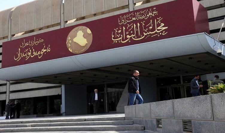 مجلس النواب العراقي يشكل لجنة للحوار مع أربيل وبغداد بشأن موازنة 2021