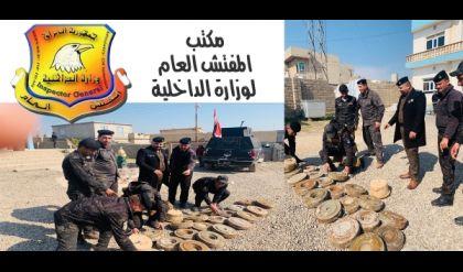 ضبط 21 لغماً مضاداً للدروع في أحد الدور جنوبي الموصل
