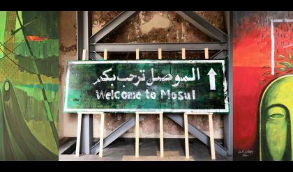 معرض العودة الى الموصل من المتحف الحضاري الى متحف بيت بيروت