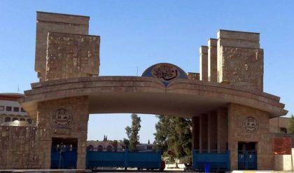 جامعة الموصل تقرر تأجيل امتحانات الطلبة ليومي الاثنين والثلاثاء من الاسبوع الحالي