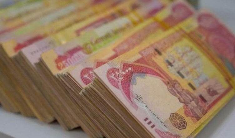 30 و50 مليون دينار للمواطنين والموظفين.. الرافدين يطلق قروض البناء والترميم