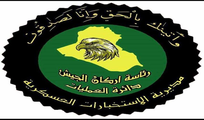 الاستخبارات العسكرية تعتقل ارهابي فيما يسمى بالدفاع الجوي لداعش جنوب الموصل