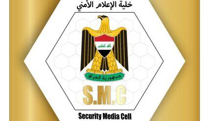 اصابة شخصين بانفجار دراجة نارية مفخخة في ايمن الموصل