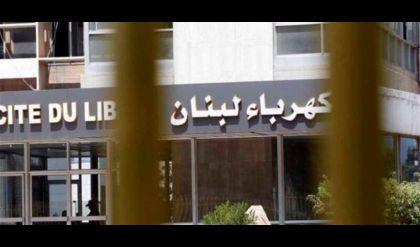 تفاقم الازمة المالية .. البنك الدولي يقترح رفع اسعار الكهرباء في لبنان