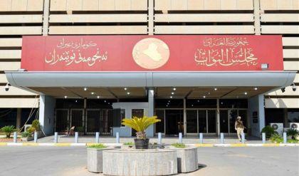 جدول اعمال مجلس النواب لهذا اليوم يخلو من اقالة مفوضية الانتخابات