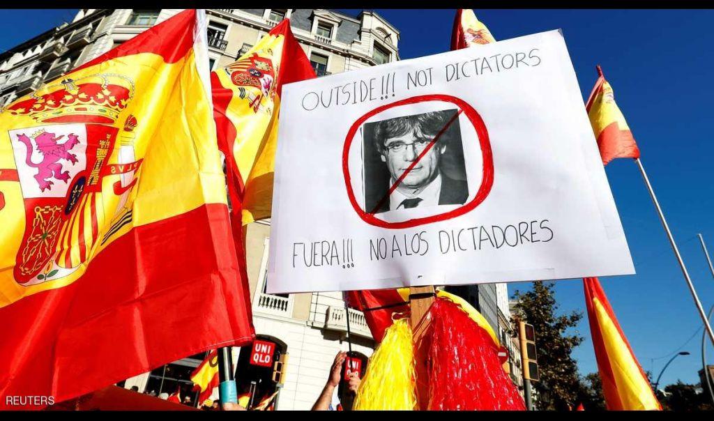ضربة للمطالبين بانفصال كتالونيا
