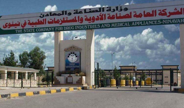 الصناعة العراقية تعلن المباشرة بتأهيل مصنع أدوية نينوى خلال 10 أيام