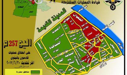 خارطة توضح آخر مواقع داعش في الموصل القديمة