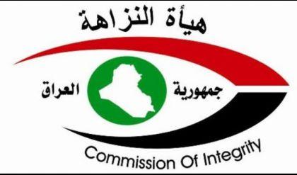 النزاهة تضبط أختام رسمية في دار مسؤول متهم بقضايا فساد بمحافظة نينوى