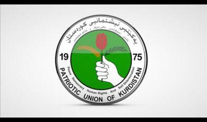 الاتحاد الوطني يعتزم مقاطعة جلسة البرلمان التي ستعقد غدا