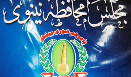 """مجلس نينوى يطالب التجارة بدفع أموال بدل مفردات التموينية لسنوات """"داعش"""""""