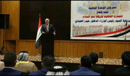 العبادي: العراق على اعتاب مرحلة جديدة رغم التحديات الكبيرة