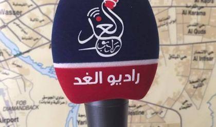 (راديو الغد يقيم مهرجان (الاعلام يحرر نينوى