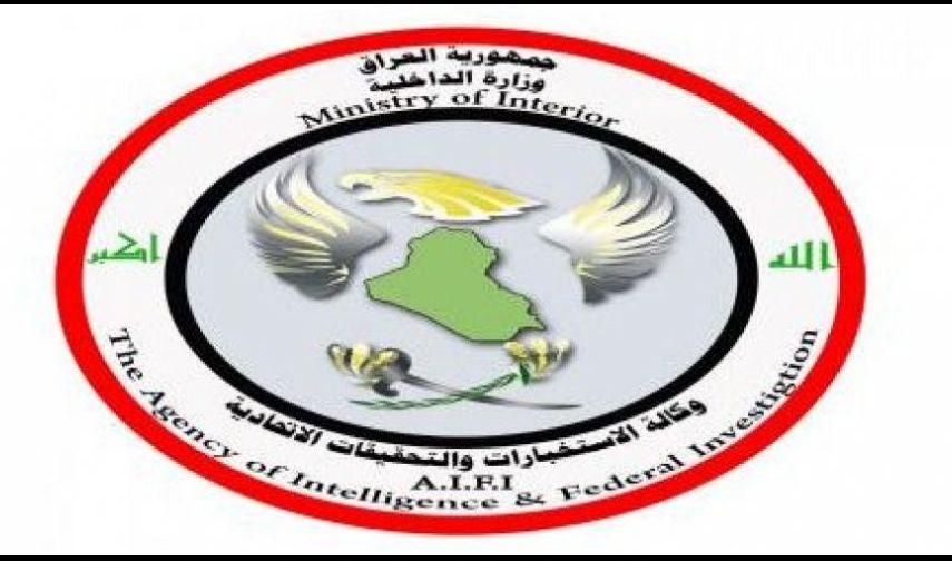 الاستخبارات تطيح بخمسة عشر ارهابيا بعمليات منفصلة في محافظة نينوى