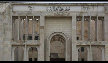 مشروع إعادة الحياة لمتحف الموصل الحضاري
