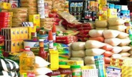 الداخلية تعلن اعتقال شخصين وضبط مواد غذائية منتهية الصلاحية بايمن الموصل