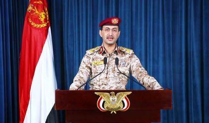 الحوثيون يتبنون استهداف مطار أبها وقاعدة الملك خالد الجوية السعودية بطائرات مسيرة