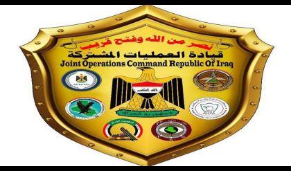 الاعلام الامني: ضبط كدس للعتاد على الحدود بين نينوى وصلاح الدين
