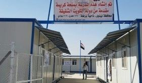 تربية نينوى تفتتح مدرسة في برطلة ضمن منحة الكويت