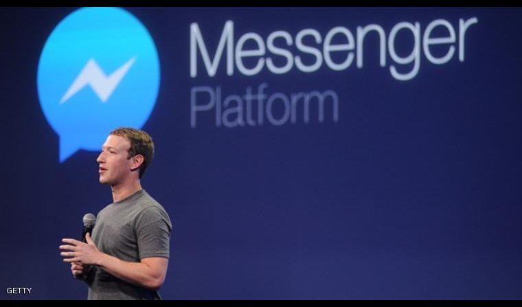 كيف تقرأ رسائل فيسبوك مسنجر بدون علم المرسل؟