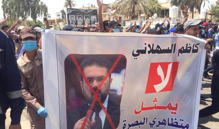 قوات أمنية تفرق تظاهرة بالقرب من مقر تواجد الكاظمي في البصرة