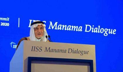 مسؤول سعودي سابق يهاجم إسرائيل في مؤتمر إقليمي في البحرين