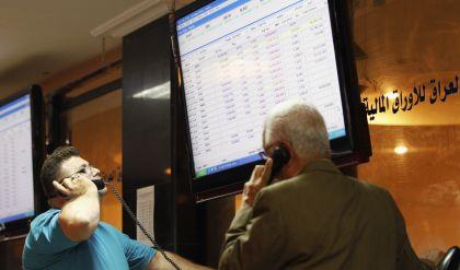 بورصة العراق تُغلق متراجعة وسط ارتفاع السيولة