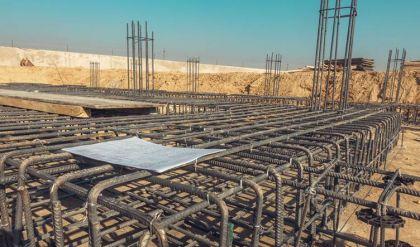 هيئة الاستثمار العراقية: هناك 970 مشروعاً وهمياً و800 مشروع متلكئ