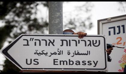 الولايات المتحدة الأمريكية الولايات المتحدة تدمج قنصليتها في القدس مع السفارة