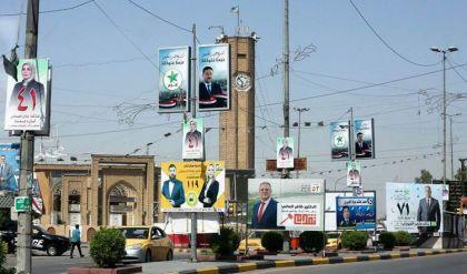 المفوضية تعلن تحديد مهلة للمرشحين لإزالة دعاياتهم بعد الانتخابات