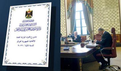 مجلس الوزراء يرسل موازنة العام المقبل لمجلس النواب
