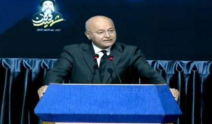 برهم صالح: نحن أمام مفترق طرق إما العودة للنزاعات وإما التقدم نحو بناء الدولة