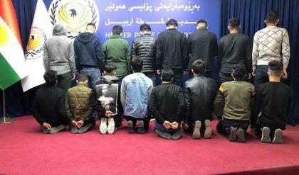 شرطة أربيل تعتقل خمسة متهمين آخرين بالاعتداء على السياح