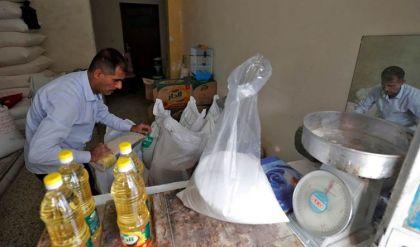 التجارة العراقية تعلن توزيع سلة غذائية تتضمن مفردات تموينية جديدة