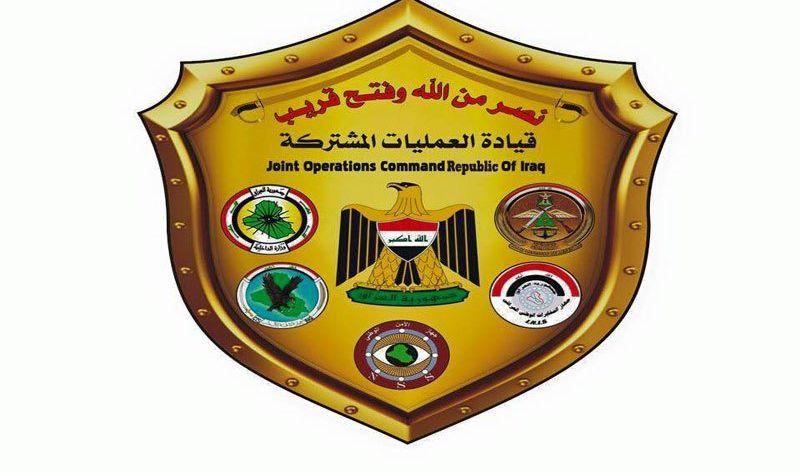 القوات الأمنية تؤمن محيط السفارة الاميركية بالكامل