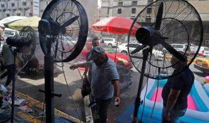 الأنواء الجوية: العراق يشهد انخفاضاً في درجات الحرارة خلال اليومين المقبلين