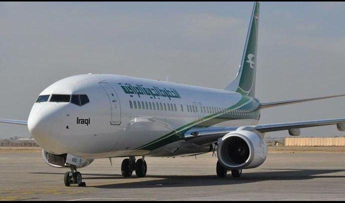 """العراق يتسلم طائرة ركاب من طراز """"بوينغ 737"""" الأمريكية"""