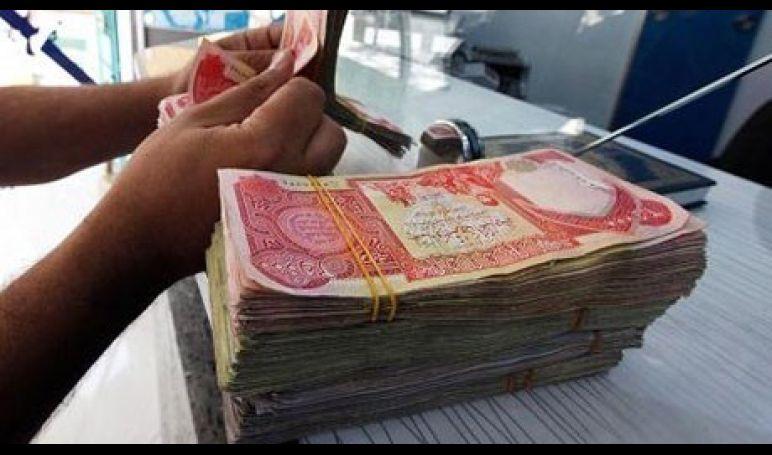 تربية نينوى تعلن موعد توزيع الرواتب المدخرة لمنتسبيها